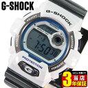 商品到着後レビューを書いて3年保証 CASIO カシオ G-SHOCK Gショック Crazy Colors クレイジーカラーズ ホワイト×グレー 白 メンズ 腕時計時計G-8900SC-7父の日 ギ