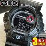 カシオ CASIO Gショック G-SHOCK メンズ 腕時計時計G-8900SH-1 海外モデル Metallic Colors メタリックカラーズ スタンダードモデル デジタル父の日 ギフト