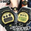 【チョコタオル付き】【送料無料】オリジナルペアウォッチ CASIO カシオ G-SHOCK Gシ