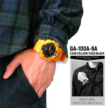 CASIOカシオGショックG-SHOCKメンズ腕時計新品男性用時計ウォッチカジュアルGA-100A-9A黄色イエロー海外モデル【あす楽対応】【あす楽_土曜営業】入学祝い
