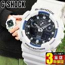 商品到着後レビューを書いて3年保証 CASIO カシオ G-SHOCK Gショック ジーショック gshock GA-100B-7A海外モデル 時計 メンズ 腕時計 新品 多機能 防水 カジュアル ウ