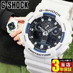 CASIO G-SHOCK Gショック ジーショック gshock 腕時計 GA-100B-7A 白 ホワイト