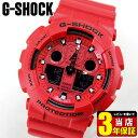 CASIO カシオ G-SHOCK Gショック ジーショック GA-100C-4A 海外モデル メンズ 腕時計 時計 G-SHOCK Gショック ジーショック 赤 レッド 人気の大型ビッグケース アナ