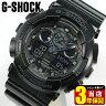 商品到着後レビューを書いて3年保証 CASIO カシオ G-SHOCK Gショック ジーショック gshock GA-100CF-1A海外モデル 時計 メンズ 腕時計 新品 防水 カジュアル ウォッチ 黒 ブラック 迷彩 ミリタリー カモフラージュ アナログ デジタル アナデジ