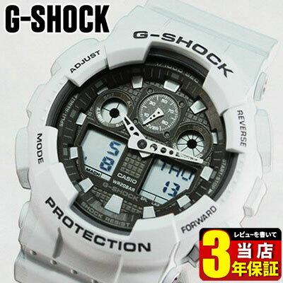 商品到着後レビューを書いて3年保証 CASIO カシオ Gショック アナログ アナデジ G-SHOCK ジーショック メンズ 腕時計 Blizzard White ブリザードホワイト 白系グレー G-SHOCK Gショック ジーショック GA-100LG-8A 海外モデル【国内版:GA-100LG-8AJF】 【対応】G-SHOCK Gショック ジーショック GA-100LG-8A ブリザードホワイト