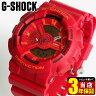 商品到着後レビューを書いて3年保証 CASIO カシオ G-SHOCK Gショック アナログ ジーショック メンズ 腕時計 時計 多機能 防水 GA-110AC-4A 海外モデル Blue and Red Series ブルー&レッドシリーズ G-SHOCK Gショック ジーショック 赤 レッド