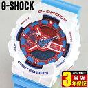 【あす楽対応】G-SHOCK Gショック ジーショック GA-110AC-7A ホワイト レッド ブルー