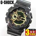 BOX訳あり 商品到着後レビューを書いて3年保証★送料無料 CASIO カシオ G-SHOCK Gショック アナログ アナデジ ジーショック メンズ 腕時計 時計 GA-110BR-5A海外モデル G