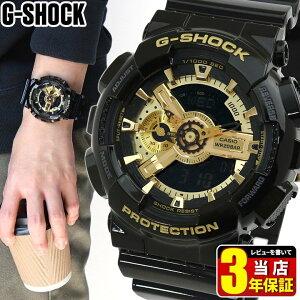 【送料無料】CASIO カシオ G-SHOCK Gショック ジーショック GA-110GB-1A 海外モデル 腕時計 メンズ アナログ アナデジ ブラック ゴールド 黒 金色 スポーツ ビックフェイス 商品到着後レビューを書いて3年保証 誕生日プレゼント 男性 ギフト
