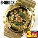 商品到着後レビューを書いて3年保証 ★送料無料 CASIO カシオ G-SHOCK Gショック Crazy Gold クレイジーゴールド GA-110GD-9A 海外モデル メンズ 腕時計 時計 クオ