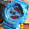 商品到着後レビューを書いて3年保証 CASIO カシオ G-SHOCK Gショック ジーショック gshock GA-110HC-2A海外モデル 腕時計 メンズ 時計 多機能 防水 カジュアル ウォッチ アナログ ハイパーカラーシリーズ G-SHOCK Gショック ジーショック ブルー 青