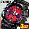 商品到着後レビューを書いて3年保証 CASIO カシオ G-SHOCK Gショック メンズ 腕時計時計 多機能 防水GA-120B-1A 海外モデル Crazy Colors クレイジーカラーズ