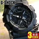 【あす楽対応】CASIO 時計 G-SHOCK メンズ 腕時計 カシオ Gショック ジーショック ソリッドカラーズ Solid Colors
