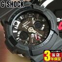 商品到着後レビューを書いて3年保証 CASIO カシオ G-SHOCK Gショック ジーショック アナログ アナデジ メンズ 腕時計 防水 時計 黒 GA-201-1A 海外モデル ブラック スポーツ