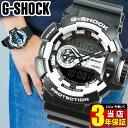 商品到着後レビューを書いて3年保証 CASIO カシオ G-SHOCK Gショック ジーショック GA-400-1A 海外モデル メンズ腕時計 多機能 防水 ハイパーカラーズ G-SHOCK Gショッ