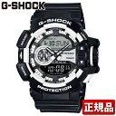 CASIO カシオ G-SHOCK Gショック ジーショック アナログ アナデジ Hyper Colors ハイパーカラーズ ビッグケース クォーツ GA-400-1AJF メンズ 腕時計 防水 時計