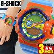 商品到着後レビューを書いて3年保証 CASIO カシオ G-SHOCK Gショック ジーショック GA-400-4A海外モデル 腕時計 メンズ 時計 多機能 防水 カジュアル ウォッチ アナログ G-SHOCK Gショック ジーショック ブルー オレンジ 青父の日 ギフト