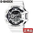 CASIO カシオ G-SHOCK Gショック Hyper Colors ハイパーカラーズGA-400-7AJF ビッグケース メンズ クォーツ 腕時計 国内正規品 時計白 ホワイト