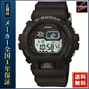 CASIO G-SHOCK腕時計 G-SHOCK メンズ 腕時計 カシオ Gショック ジーショック