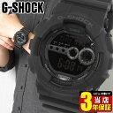 商品到着後レビューを書いて3年保証 CASIO カシオ G-SHOCK Gショック ジーショック gshock GD-100-1B海外モデル 腕時計 メンズ 時計 多機能 防水 カジュアル ウォッチ