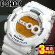 BOX訳あり 商品到着後レビューを書いて3年保証 CASIO カシオ Gショック ジーショック G-SHOCK メンズ 腕時計 GD-100SC-7 白 ホワイト 【あす楽対応】父の日 ギフト