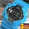 BOX訳あり 商品到着後レビューを書いて3年保証 カシオ CASIO G-SHOCK Gショック ジーショック メンズ 腕時計 GD-110-2 ブルー系 L-SPEC Lスペック 海外モデル