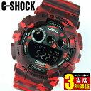 商品到着後レビューを書いて3年保証 CASIO カシオ G-SHOCK Gショック GD-120CM-4海外モデル 腕時計 メンズ 時計 多機能 防水 カジュアル ウォッチ デジタル 迷彩 カモフラー