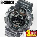 商品到着後レビューを書いて3年保証 CASIO カシオ G-SHOCK Gショック ジーショック GD-120CM-8 海外モデル 腕時計 メンズ 時計 多機能 防水 カジュアル ウォッチ 迷彩 ミリ
