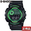 CASIO カシオ G-SHOCK Gショック ジーショックbigcase ビッグケース GD-120N-1B3JF メンズ 腕時計 防水時計スーパーイルミネーター 国内正規品 グリーン 緑 ブラック