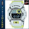 CASIO カシオ G-SHOCK Gショック GD-400DN-8JF プロテクター メンズ 腕時計時計国内正規品 時計 白系 カジュアル デジタル
