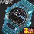 商品到着後レビューを書いて3年保証 CASIO カシオ G-SHOCK Gショック G-LIDE G-ライド メンズ 腕時計時計 GLS-8900-2 ライトブルー 海外モデル父の日 ギフト