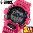BOX訳あり 商品到着後レビューを書いて3年保証 CASIO カシオ G-SHOCK Gショック ジーショック メンズ 腕時計 GLS-8900-4 ピンク 海外モデル夏物 誕生日 ギフト