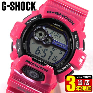 CASIOカシオG-SHOCKGショックG-LIDEG-ライドメンズ腕時計新品時計GLS-8900-4ピンク海外モデル【楽ギフ_包装】母の日父の日入学祝い【P27Mar15】