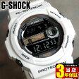BOX訳あり 商品到着後レビューを書いて3年保証 CASIO カシオ G-SHOCK Gショック ジーショック GLX-150-7 海外モデル メンズ 腕時計 時計 G-SHOCK Gショック ジーショック 白系ベージュ ホワイト夏物 誕生日 ギフト