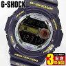 BOX訳あり 商品到着後レビューを書いて3年保証 CASIO カシオ G-SHOCK Gショック ジーショック GLX-150B-6 海外モデル メンズ 腕時計 時計 G-SHOCK Gショック ジーショック G-LIDE Gライド 紫 パープル父の日 ギフト