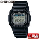 カシオ CASIO Gショック G-SHOCK ジーショック メンズ 腕時計時計G-LIDE ORIGIN デジタル スクエア GLX-5600-1JF 国内正規品 国内モデ..