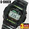 商品到着後レビューを書いて3年保証 CASIO カシオ G-SHOCK Gショック ジーショック gshock GLX-5600C-1海外モデル G-SHOCK G-LIDE デジタル 腕時計 メンズ 時計 防水 カジュアル ブラック グリーン 黒 緑