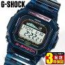 CASIO カシオ G-SHOCK Gショック G-LIDE G-ライド GLX-5600C-2 青 ブルー メンズ 腕時計 時計 クォーツ 海外モデル