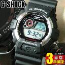 【BOX訳あり】【送料無料】CASIO カシオ G-SHOCK Gショック ジーショック GR-89