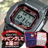 商品到着後レビューを書いて3年保証 CASIO カシオ G-SHOCK Gショック ジーショック GW-M5610-1海外モデル 腕時計 メンズ 時計 防水 カジュアル電波 ソーラー ソーラー電波時計 デジタル ブラック 黒父の日 ギフト