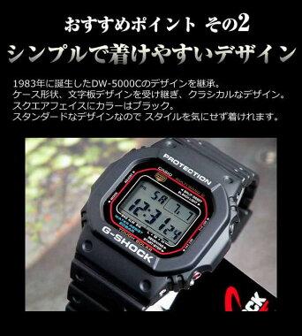【CASIO】カシオG-SHOCK【Gショック】GW-M5610-1世界6局電波受信可能マルチバンド6搭載タフソーラー電波時計海外モデルメンズ腕時計