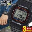 レビューを書いて3年保証 CASIO カシオ G-SHOCK Gショック ジーショック gshock 5600 腕時計 メンズ 時計 GW-M5610-1海外モデル Gショック 電波 ソーラー ソーラー電波時計 デジタル ブラック 黒