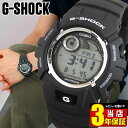商品到着後レビューを書いて3年保証 CASIO カシオ G-SHOCK Gショック ジーショック G-2900F-8V 海外モデル ウォームグレー 10年電池 メンズ 腕時計 時計 多機能 防水 G-