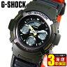 商品到着後レビューを書いて3年保証 CASIO カシオ G-SHOCK Gショック メンズ 腕時計 時計 カジュアルアナログ 多機能 防水 MA-1カラー M-SPEC AW-591MS-3A カーキ バリスティックナイロンベルト 海外モデル