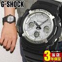 商品到着後レビューを書いて3年保証 CASIO カシオ G-SHOCK ジーショック 電波 ソーラー AWG-M100S-7A海外モデル メンズ 防水 腕時計 ウォッチ ウレタン バンド タフソーラー
