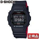 CASIO カシオ G-SHOCK Gショック Black & Red Series ブラック&レッドシリーズ DW-5600HR-1JF 国内正規品 メンズ 腕時計 ウォッチ ウレタン バンド 防水