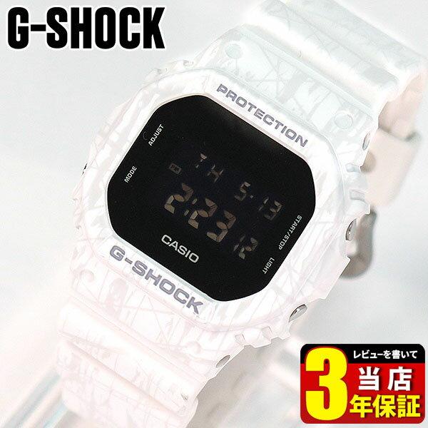 CASIO カシオ G-SHOCK Gショック ジーショック スラッシュ・パターン・シリーズ Slash Pattern Series DW-5600SL-7 メンズ 腕時計 時計 G-SHOCK Gショック ジーショック デジタル 白 ホワイト ホワイトデー -