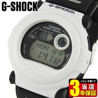 商品到着後レビューを書いて3年保証CASIOカシオG-SHOCKジーショックWhiteandBlackSeriesG-001BW-7海外モデルメンズ男性用腕時計ウォッチ