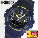 商品到着後レビューを書いて3年保証 CASIO カシオ Gショック G-SHOCK ジーショック G-100-2B 海外モデル メンズ 腕時計 ウォッチ 時計 アナログ デジタル アナデジ 青 ネイビ