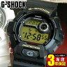 BOX訳あり 商品到着後レビューを書いて3年保証 カシオ CASIO Gショック ジーショック G-SHOCK gshock G-8900-1 海外モデル 時計 メンズ 腕時計 新品 多機能 防水 カジュアル ウォッチ G-SHOCK Gショック ジーショック 黒 ブラックスポーツ 誕生日 ギフト